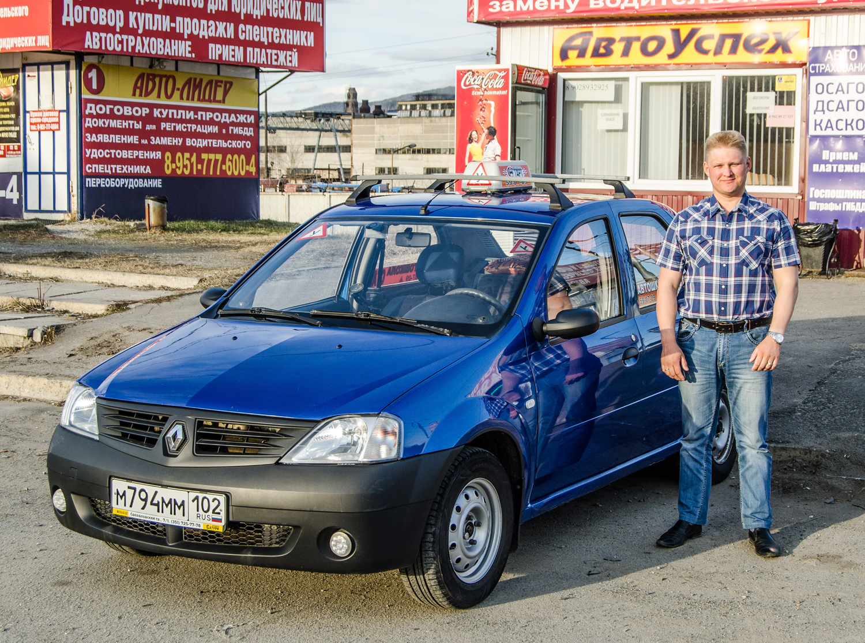 Инструктор по вождению Алексей Разумов, г. Миасс