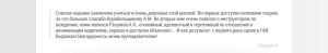 Отзыв 11. Инструктор по вождению Алексей Разумов, г. Миасс.